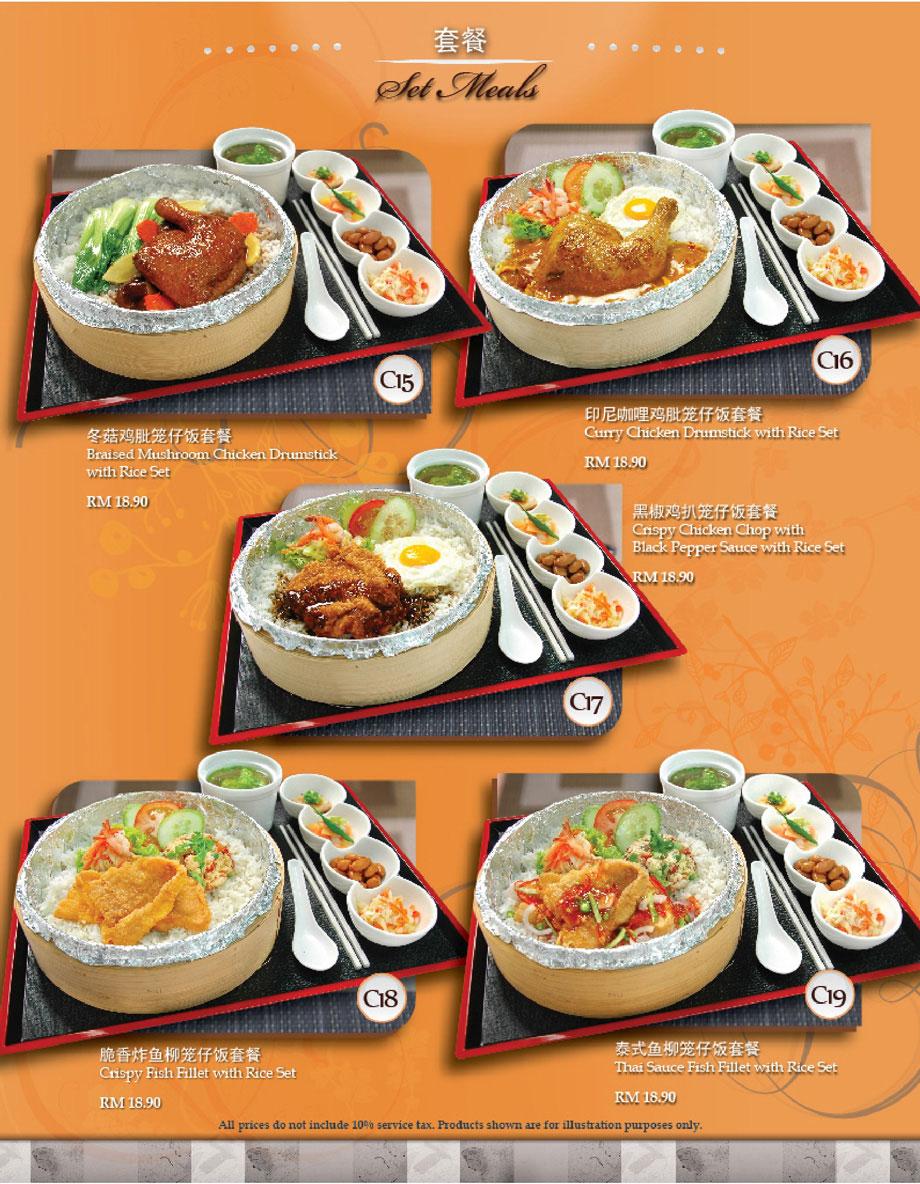 Soup Kitchen Menu